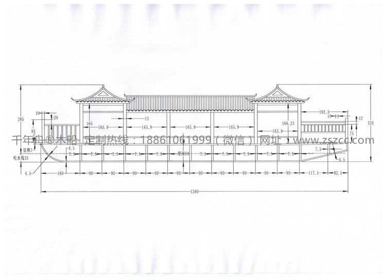 画舫木船制作图纸