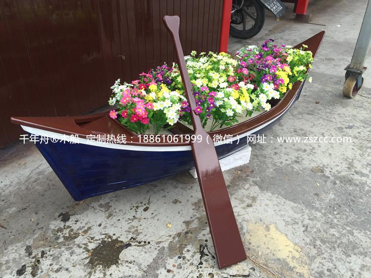 景观装饰户外花船木船